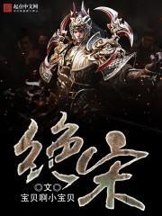 焚世妖皇最新章节