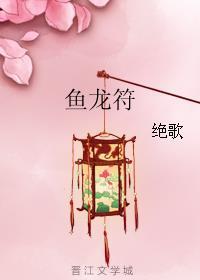 恋父(双性)最新章节