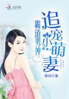 幽香魅影热门推荐小说